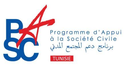 Logo-PASC-Tunisie