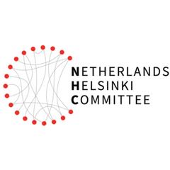 NHC - logo frontpage